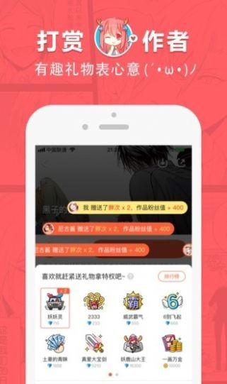 啵乐app最新版