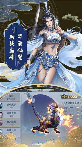 剑鸣九州悲沧海