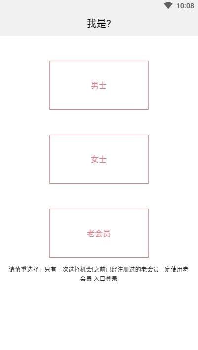 弥恋app