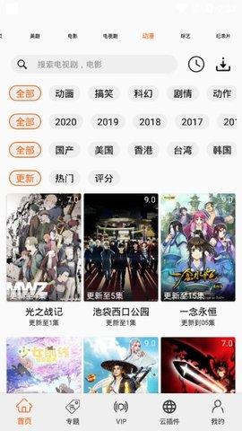 美剧侠TV版