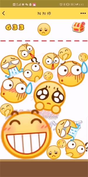 emoji版合成大西瓜