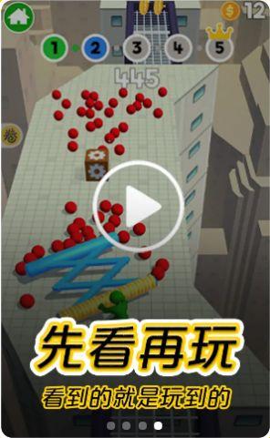 摸摸鱼游戏下载新版本