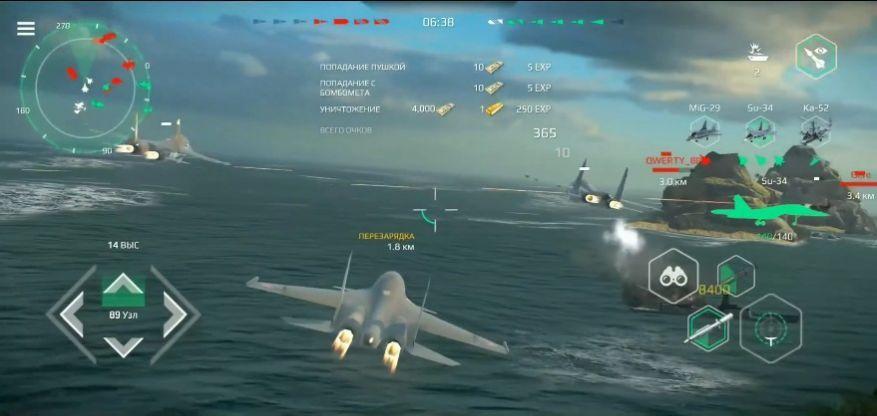 现代战舰0.43.5