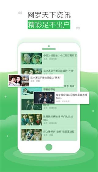 极速影院app精简版
