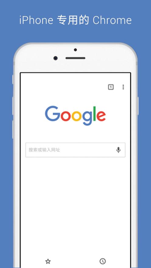谷歌浏览器安卓版