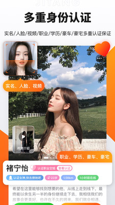 奢媛app免收费版
