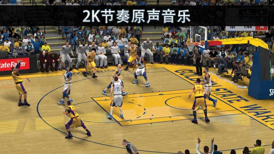 NBA2KOnline2无限背打