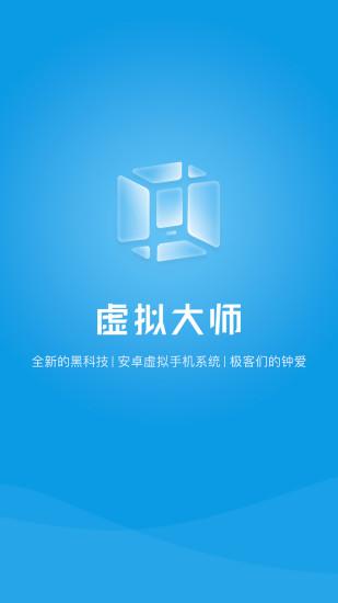 VMOSpro1.2.2