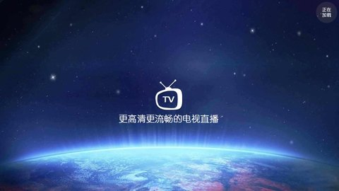 IPTV电视盒子app