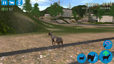 模拟山羊模拟器