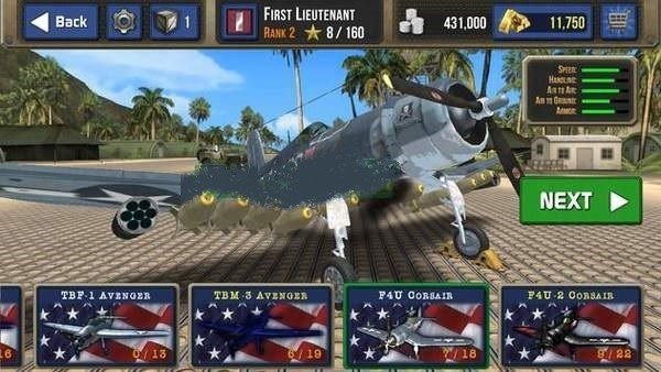 空战太平洋