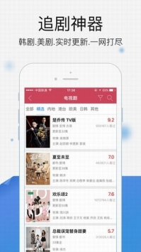 农民影视app
