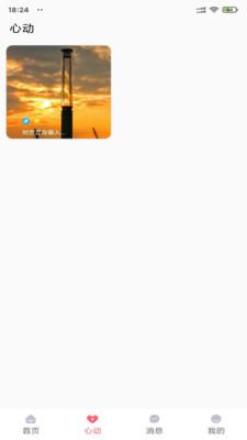 小蝌蚪app最新版下载apk