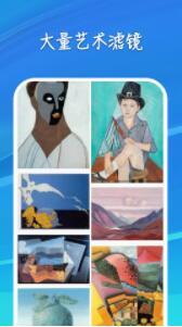 艺术美图app