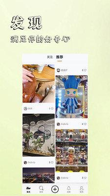 香觅app