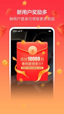 美视app