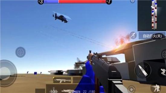 红蓝战争模拟器最新版