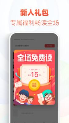甜梦书库安卓版