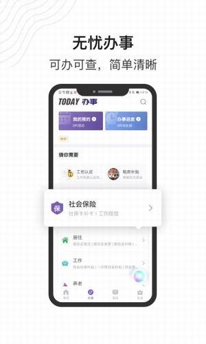 灵锡app最新版
