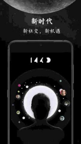 1440社交平台