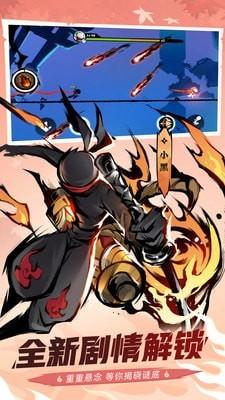 忍者必须死3奇喵物语