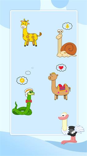 贪吃的小恐龙游戏