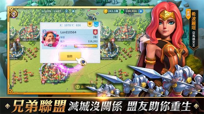 无尽城战中文版